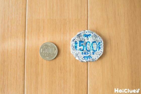 【工作コラム】アルミホイルで日本の硬貨!〜素材/アルミホイル