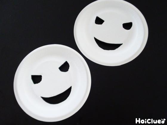 目と口をくり抜いた紙皿の写真
