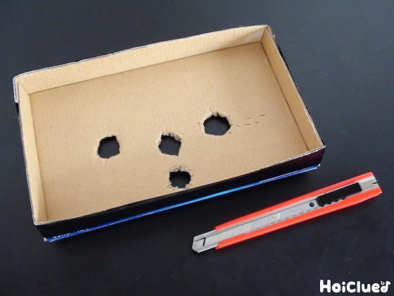 箱に穴を開けた写真