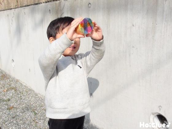 キラキラ虹色望遠鏡〜自分だけの世界が覗ける製作遊び〜