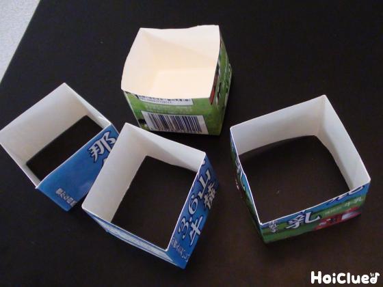 4つに切った牛乳パックの写真