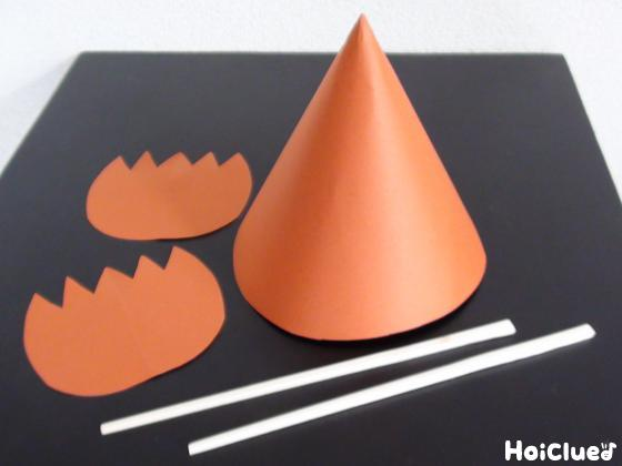 画用紙で三角帽子を作った写真