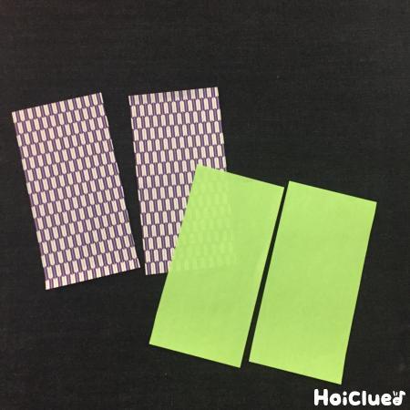 折り紙の長さを半分にした写真