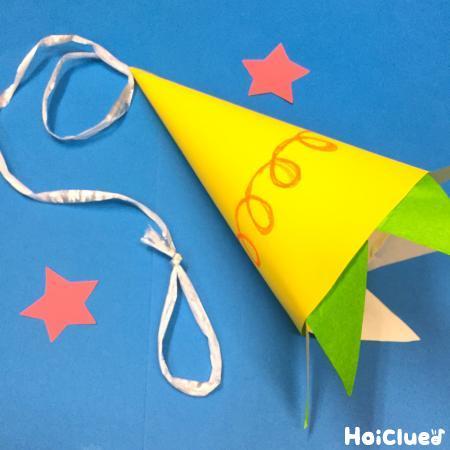 飛ばしてロケット〜画用紙を使った手作りロケット遊び〜