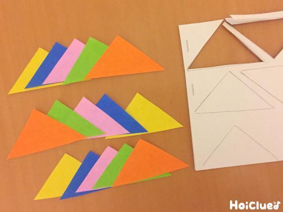 切り取った沢山の三角の写真