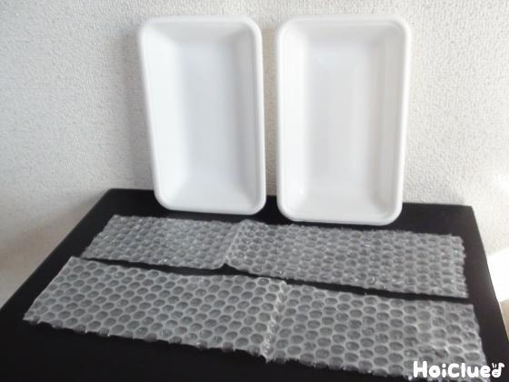 スチロール皿と気泡緩衝材の写真