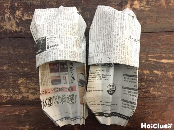新聞紙スリッパ