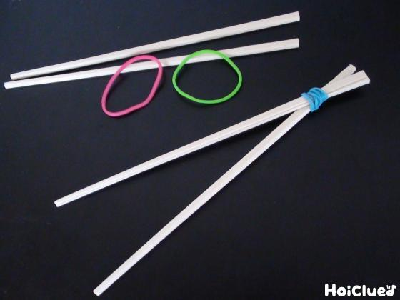 割り箸とを輪ゴムの写真