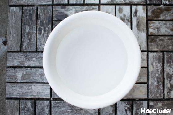 洗面器に水を入れた写真
