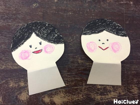 色画用紙で顔を作った写真