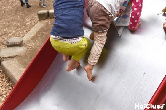 滑り台の写真