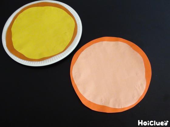 色画用紙を貼った紙皿の写真