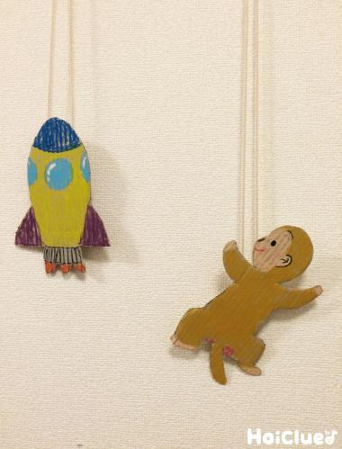 ロケットと猿の作品の写真