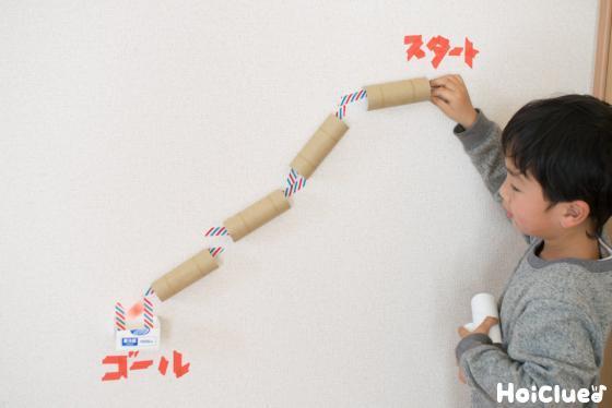 【工作コラム】コロコロスイッチ♪〜素材/トイレットペーパーの芯〜