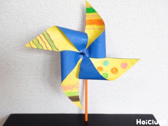 折り紙かざぐるま〜1枚の折り紙が変身!クルクル回る製作遊び〜