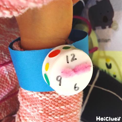 完成した腕時計の写真