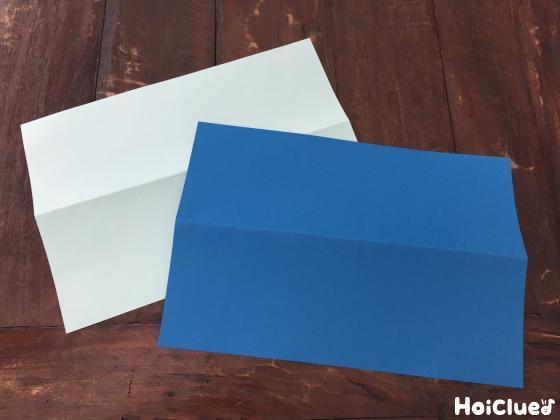 色画用紙に折り目をつけている写真