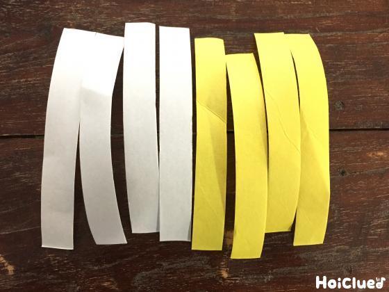 切った紙テープの写真