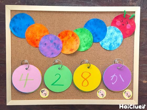 無駄なく作りやすい日めくりカレンダー〜少ない枚数で作る日めくりの作り方〜