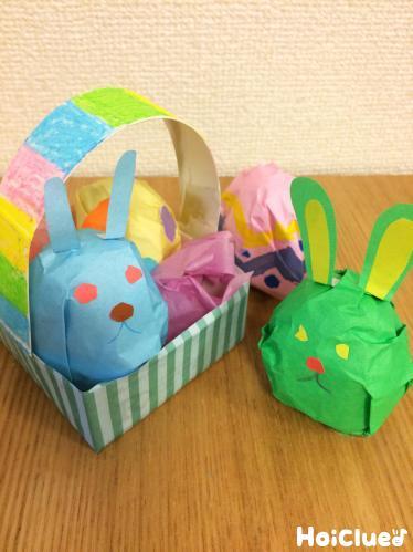 手作りイースターバスケット〜春の季節にぴったりの製作遊び〜