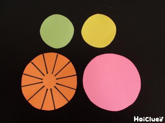 色画用紙で丸い円をいくつか作った写真