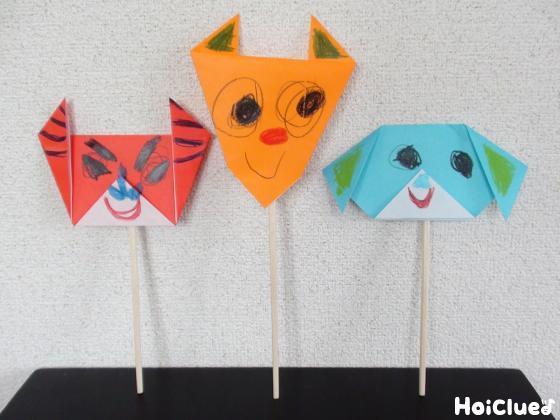 折り紙で作れる簡単人形劇〜言葉のやりとりやお話の世界が楽しめる手作りおもちゃ〜