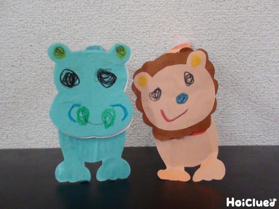 ぱくぱくアニマル〜ごっこ遊びや歯磨きごっこもできちゃう手作り紙人形〜