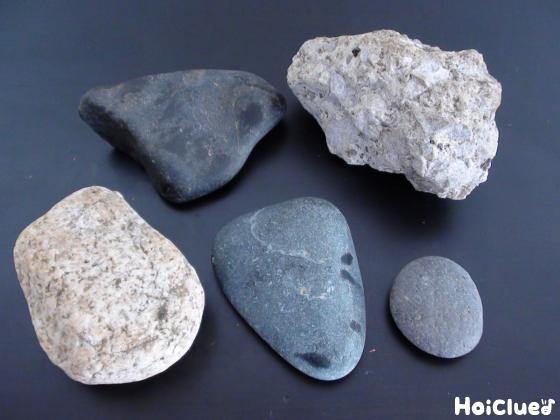 いろんな形の石