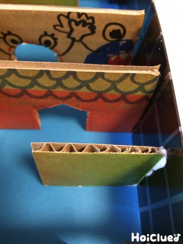 空き箱の中に小さめのダンボールをセット