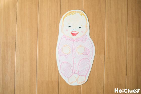 赤ちゃんの形に切り取った写真