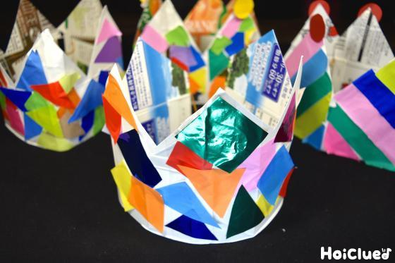 牛乳パックde王冠〜色々なアレンジが楽しめる手作りアイテム〜