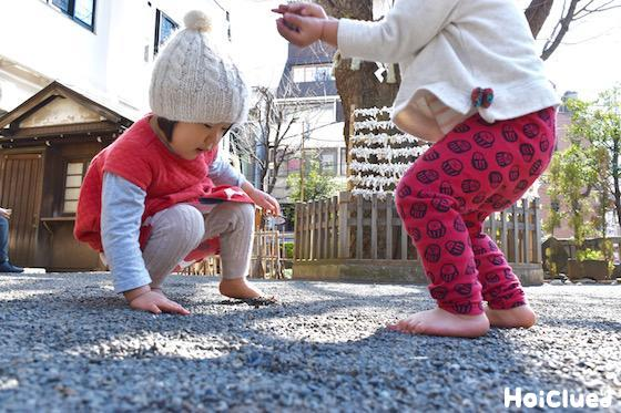 「拡大家族をつくる」—こそだてビレッジ(東京都 豊島区)