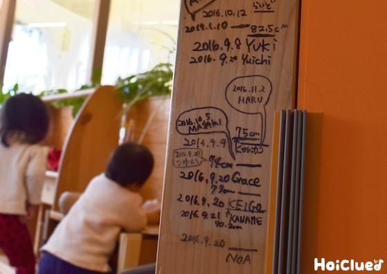 柱に書き込まれた子どもたちの身長の記録