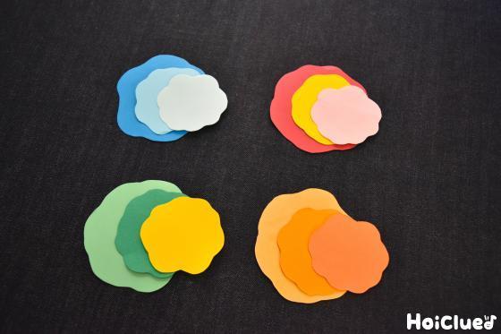 花の形に切った色画用紙の写真