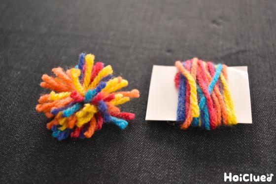 毛糸で作ったポンポン玉の写真