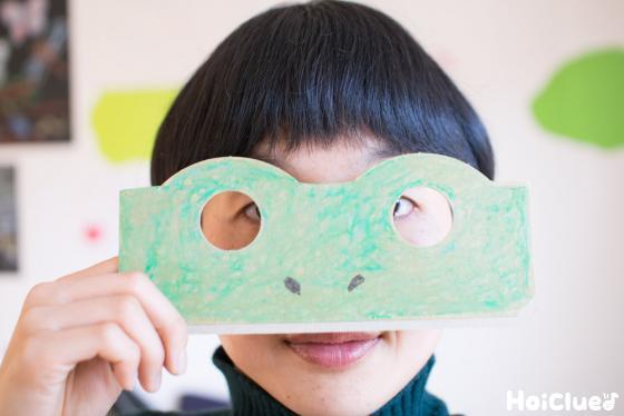 【工作コラム】カップホルダーで、かえるのお面!〜素材/カップホルダー
