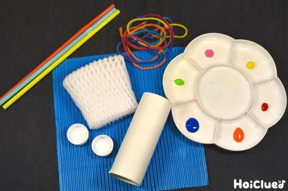 トイレットペーパーの芯やペットボトルキャップなどの廃材の写真
