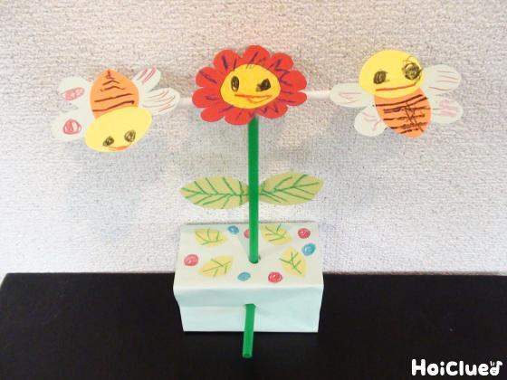 くるくる回るミツバチ〜あったか春を感じる製作遊び〜