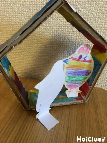 五角形のダンボールの中に切り取った絵を貼り付けた写真