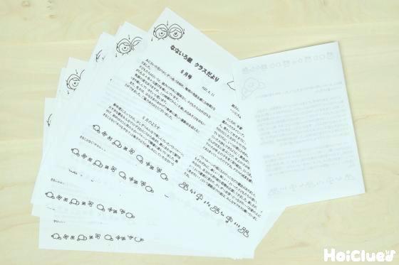 【お役立ち】手紙をササッといっき折り方法