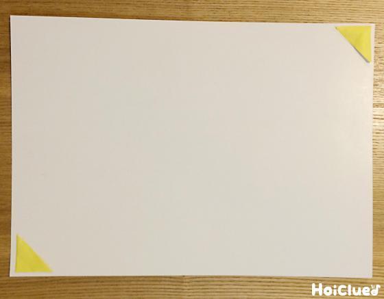三角形の袋を厚紙に貼った写真