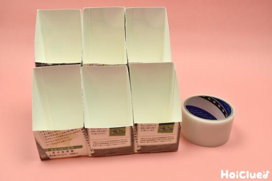 6個の牛乳パックを繋ぎ合わせた写真