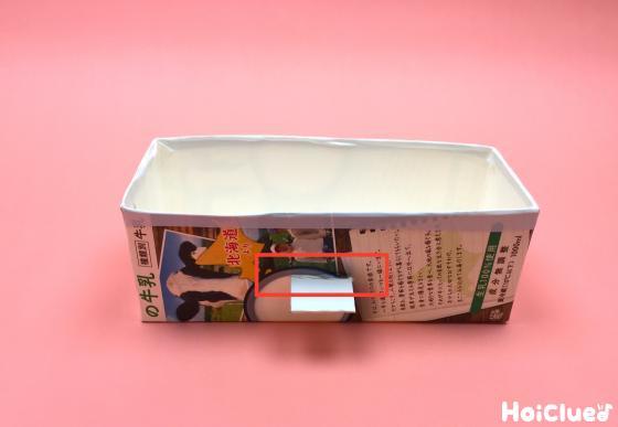箱につまみを取り付けた写真