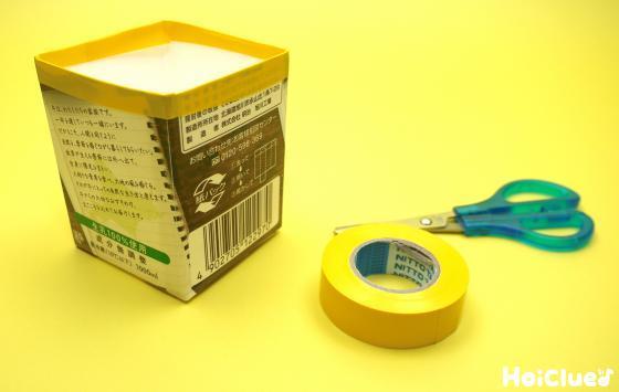 切り口をビニールテープで覆った写真