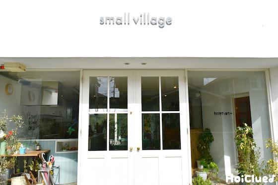 園の玄関の写真