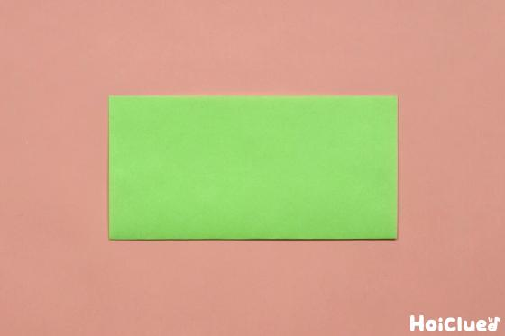 半分に折り長方形にした折り紙