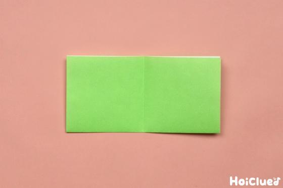更に半分に折り折り目を付けた折り紙