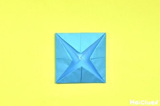 残り3つの角も折った写真