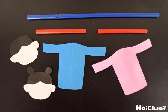 ストローと、色画用紙で作った織姫・彦星のパーツ