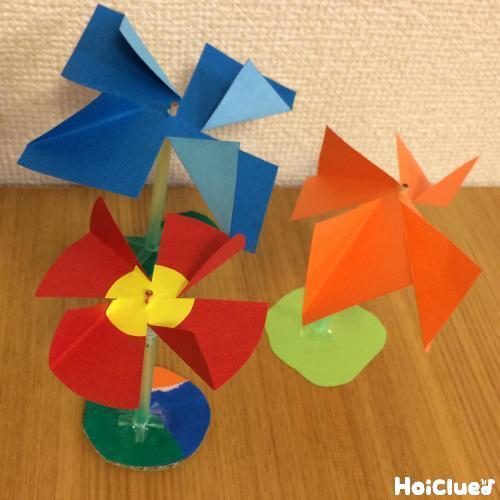 クルクル風車〜つまようじを使った小さな製作遊び〜